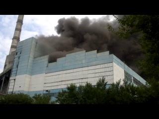Авария на Павлодарской ТЭЦ 3 4 августа 2014г