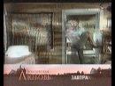 Анонс на РТР Колдовская любовь 06.2008