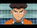 Inazuma Eleven Go | Одиннадцать молний: Только вперёд 26 серия