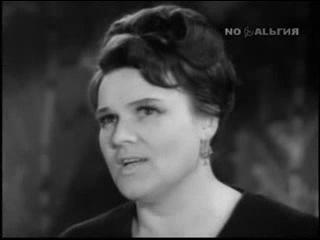 * 60-ые годы. Людмила Зыкина - Растёт в Волгограде берёзка