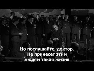 план мерквюрдихлибе-стрейнджлава  отрывок из х/ф доктор стрейнджлав, или как я перестал бояться и полюбил бомбу