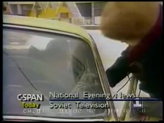 Новости 1 канала. 2 января 1992 года