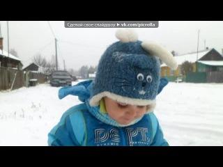 «первый снег» под музыку Лейся песня - Снег кружится, летает и тает. Picrolla