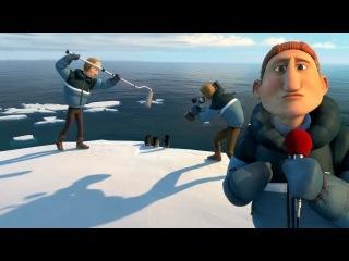 Пингвины Мадагаскара (2014) - Первые минуты фильма (русский язык)