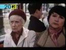 La Boum ★Richard Sanderson - Reality