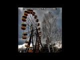 «Припять» под музыку OST Чернобыль. Зона Отчуждения - Daniel Backes - Siberian Command Base. Picrolla