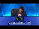 [0.2] 8 Out of 10 Cats Does Countdown (The Rematch)
