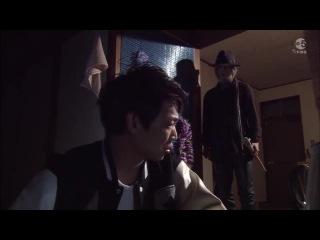 Бэм, человек-демон / Humanoid Monster Bem - 7 серия (озвучка)