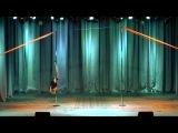 Берсенева Алевтина. Категория Artistick pole dance профессионалы Pole dance battle