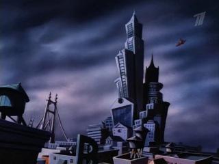 Чёрный Плащ 83 серия - Час быка.