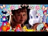Видео-подарок на День Рождения для Хилари Дафф. под музыку Kathy Fisher - All to Myself (Ost Каспер встречает Вэнди) . Picrolla