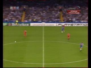 Лига Чемпионов 2006/07. Ливерпуль - Челси. (1 матч, 2 часть)