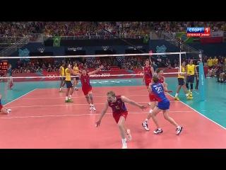 Волейбол, Россия - Бразилия (финал), Олимпиада 2012 (Лондон) [отрывок]