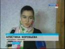 В День матери открылся второй приют для одиноких матерей и беременных женщин Вести-Воронеж