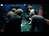 Универ.Антон и Кристина играют в покер