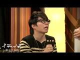NMB48 - Nishikawa Takanori no Ienomi !! #75 (140731) (Part 2)