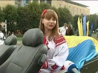 Чернівці. День незалежності. Телеканал інтер