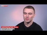 Укроповские СМИ выдали Российского пожарного за бойца ГРУ РФ, воевавшего в ДНР