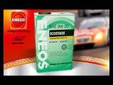 Новый рекламный ролик ENEOS