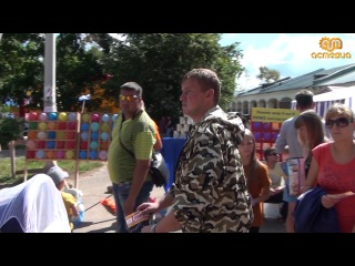 день города Данилов с АТЭЛ 2014