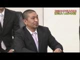 Gaki no Tsukai #1170 (2013.09.08) - Nishikawa Kiyoshi Trial (Part 3)