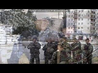 «Чеченская война. http://www.warchechnya.ru/» под музыку Нагора - чечня-снайпер. Picrolla