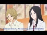 Ao Haru Ride / Дорога юности 11 серия (Русские Субтитры)