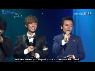 [Sapphire SubTeam] 111001 Yoo HeeYeol´s Sketchbook with Super Junior (Superman, A-Cha, Sad Fate, Oops ft Tiffani)