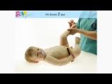 Ежедневный массаж и гимнастика для детей 9-12 месяцев