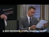 Напарники / Брэддок и Джексон | Partners | 1 сезон 7 серия | 2014 | Русские субтитры