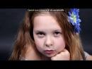 «я» под музыку Аліна Гросу - В ритме танца. Picrolla