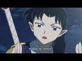 Inuyasha / Инуяша - 2 Сезон 11 Серия (Субтитры