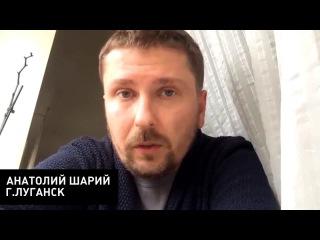 Луганск обстрел ОГА 17
