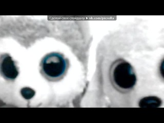 «Webcam Toy» ��� ������ � �� �����, I love you, � ���� �����, � ���� ����� - ��і���� & ���� �і ������.