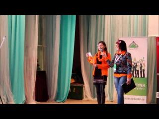 Цифроград-Уфа представляет: Выступление на форуме молодых лидеров