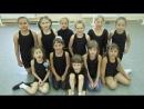 Мы любим танцевать в студии танца Апгрейд))