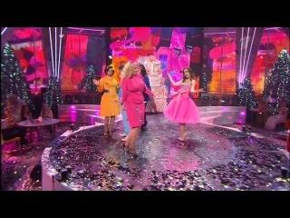Вика Дайнеко и Влад Соколовский - Barbie girl (Новогодняя ночь на Первом)