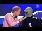 Триод и Диод - Инопланетяне)