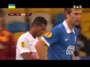 Днепр - Интер, 0-1. Обзор матча