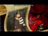 С Любимым!!! под музыку Джиган feat. Artik pres. Asti - Ты же мой рай . Picrolla