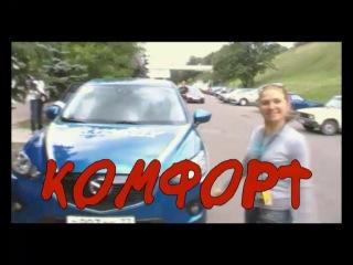 Видео ролик нашей команды SkyAktiv Challenge 2014 г.Ярославль