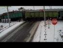 Жестокая авария на переезде ЖД