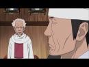 Наруто: Ураганные хроники 359 Naruto: Shippuuden - 2 сезон 359 серия[Ancord]
