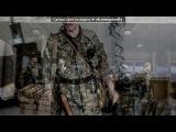 1 под музыку Любэ и Сергей Безруков - Отчего так в России березы шумят.... Picrolla