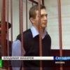 Группа защиты и помощи Владимиру Макарову