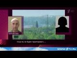 Репортер телеканала Russia Today обнародовал запись своего допроса украинскими силовиками - 1ТВ-26.07.2014-.