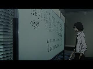 Zankyou no Terror / Эхо террора | 6 серия | Озвучивание: Eladiel & Absurd
