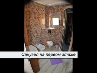 Сдаю дом в Черногории. Добра Вода.