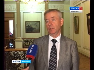 Встреча члена ЦИК РФ Е.И. Колюшина с кандидатами на должность Губернатора Ивановской области