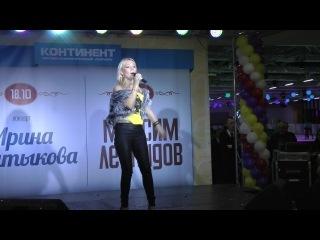 Ирина Салтыкова Была Не Была... live